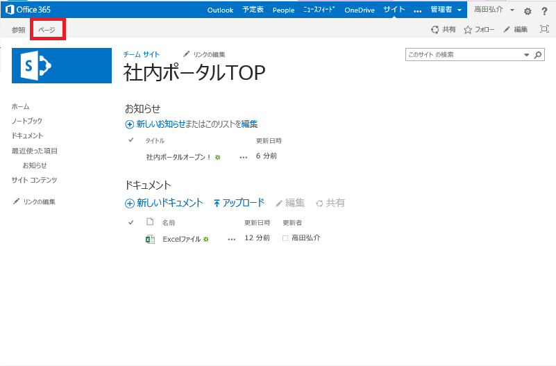2014-07-28_010311