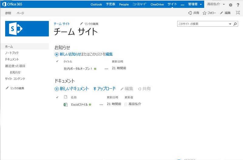 2014-07-28_222039