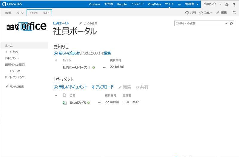 2014-07-28_222951