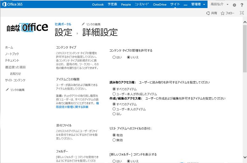 2014-07-28_224149