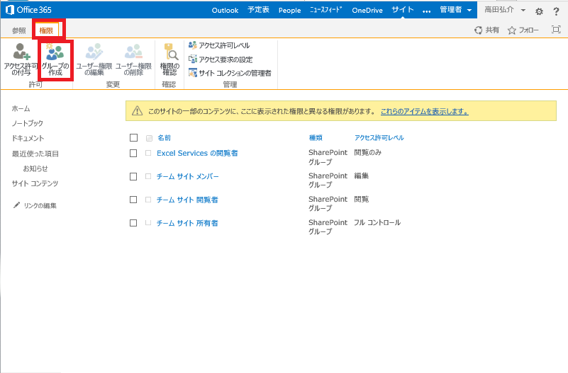 2014-08-02_030945