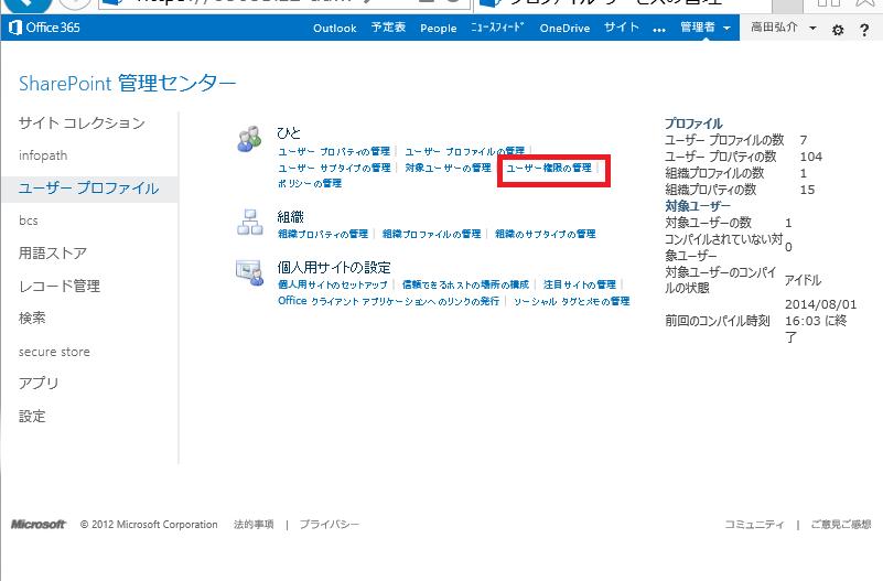 2014-08-09_002157