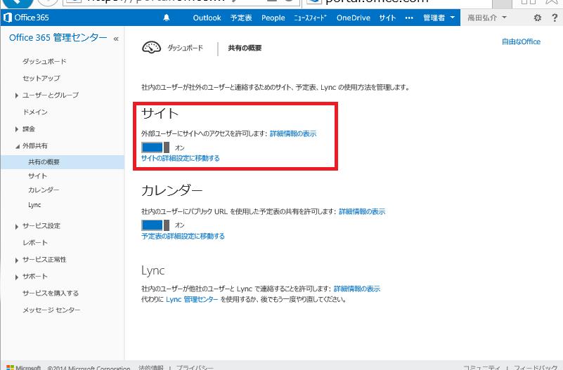 2014-08-09_010645