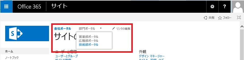 2015-03-03_234221
